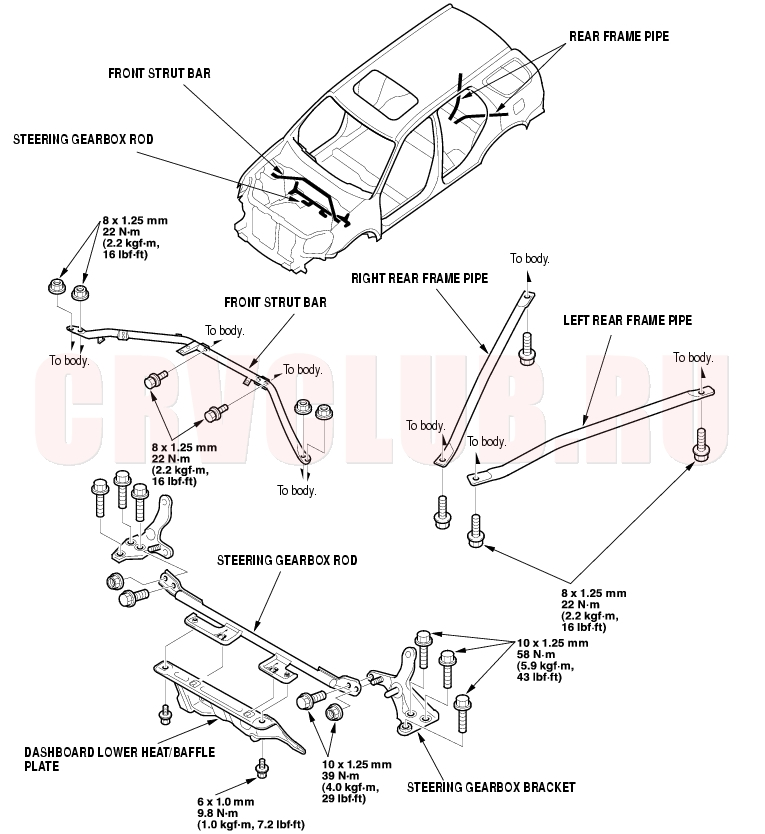 honda cr v rear frame diagram