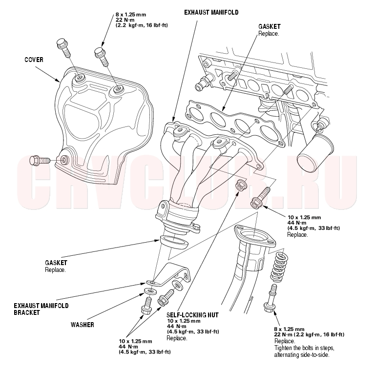 intake manifold and exhaust system09